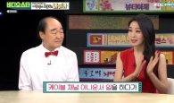미자, 케이블 아나운서 출신…MBC 공채 <em>개그우먼</em>?