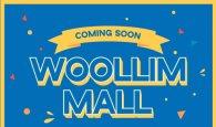 에버라인, 27일 울림엔터테인먼트 공식 MD 쇼핑몰 '울림몰' 정식 오픈