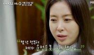 """송윤아 """"운전하면 숨이 안 쉬어져…아이에게 미안"""""""