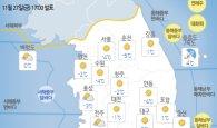 [내일 날씨] 주말 아침 영하권…일부지역 눈·비