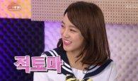 김세정, 학창시절 별명이 '적토마'인 이유는?