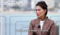 """정훈희 """"남편 <em>김태화와</em> 만나는 여자, 누군지 알아도 안 찾아가"""""""
