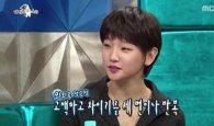 박소담, 첫사랑에 세 번 차이고 매일 운 사연?