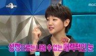 """박소담, 유아인? """"성형하지 말라고 하더라"""""""