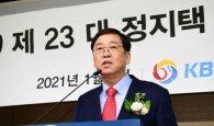 """정지택 신임 KBO 총재 """"철저한 방역 관리와 경기력 향상 약속"""""""