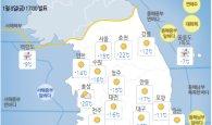 [내일 날씨] 주말 최강 한파 계속…서해안·제주 눈