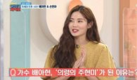 """배아현·손빈아, 의령 주현미·하동 설운도 활약 """"커버 영상 올려 화제"""""""