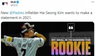 "MLB, 공식 SNS에 ""김하성 목표는 신인왕 수상"" 소개"