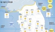 [내일 날씨] 평년보다 포근한 날씨…미세먼지 '나쁨'