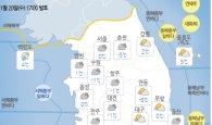 [내일 날씨] 추위 누그러져…전국 곳곳 '비'