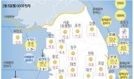 [오늘의 날씨] 출근길 기온 '뚝'…미세먼지 '좋음'