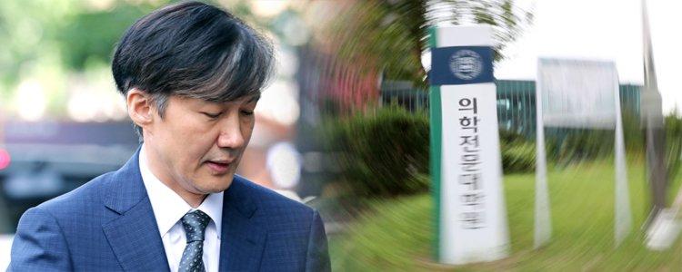 """2030 '역린' 건드린 조국…""""분노 정권 향할 것"""""""