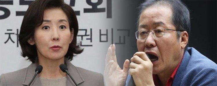 """""""나경원, 원정출산 여부 밝혀야…더러운 민낯"""""""