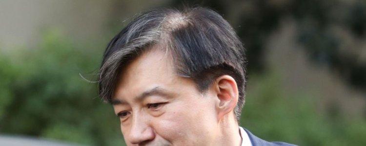 검찰, 조국 전 법무부 장관 소환  강제수사 착수 79일만
