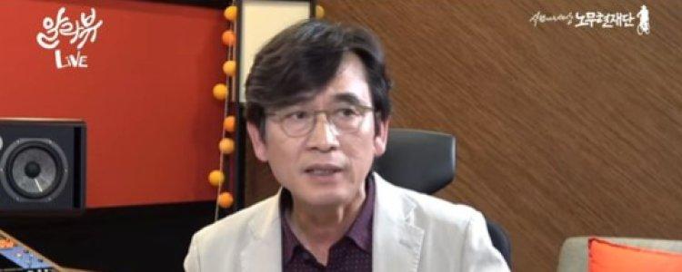 """유시민, 손석희 사장에<br>""""이번에 JTBC 욕 엄청 먹어"""""""