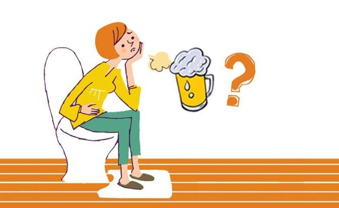 술과 변은 무슨 인연일까?