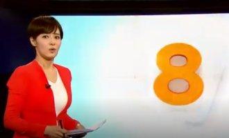 김주하 앵커, '뉴스8' 방송 중 식은땀 흘리다 앵커 교체