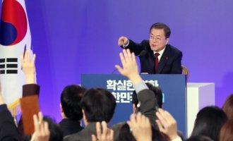 2020 文대통령 신년기자회견