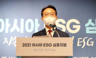 """[ESG 심포지엄]조해진 """"韓 경제·기업 글로벌 경쟁력 향상 방점두고 입법 추진"""""""