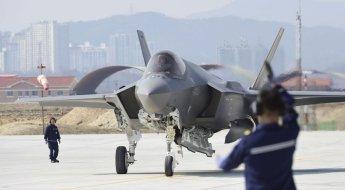 서울 아덱스에 F-35 1호기 첫 선