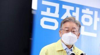 """이재명 """"위기를 도약으로..선도국가 대한민국 만들 것"""""""