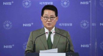 한미일 정보수장은 서울서 회동, 북핵 문제 논의