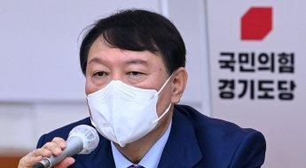 윤석열, 징계취소 소송 1심 패소 판결에 불복… 항소