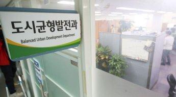 검찰, 성남시청 압수수색…김만배 구속기각 하루만