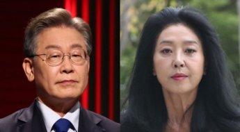 """국감장에 울려퍼진 김부선 목소리… """"마이크 꺼라"""" 소리친 與 의원"""