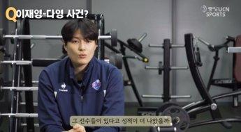 """김희진, '이재영·다영' 질문에…""""그들이 올림픽 출전했다고 성적이 더 낫진 않았을 것"""""""