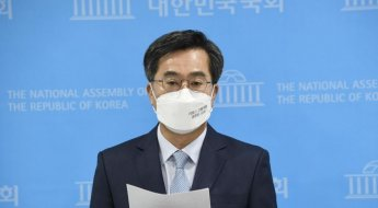 김동연 첫 공약은 '공무원 개혁'…
