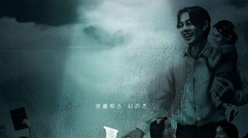 넷플릭스, 연상호·최규석 '지옥' 11월19일 공개