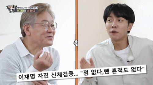 """이재명 """"점 없는 몸 물려받아""""…김부선 """"잘 안 보이는 주요부위에 있다"""""""