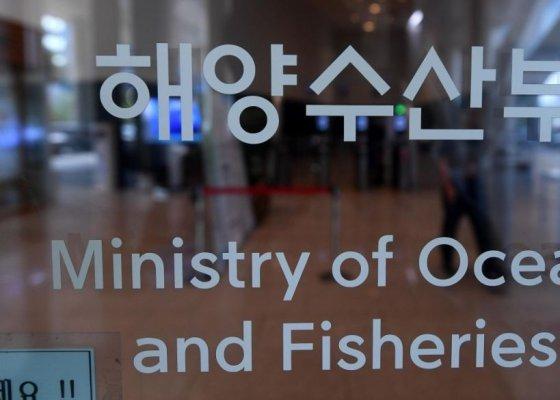 日 오염수 방출 결정에… 해수부, 일본산 수산물 전수검사 검토