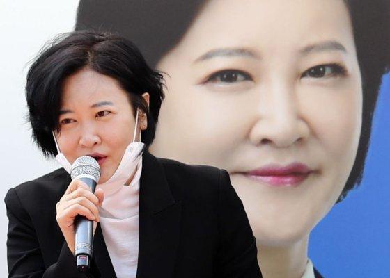 """판사 출신 이수진 """"윤석열 수사 제대로 안되면 국회가 탄핵해야"""""""