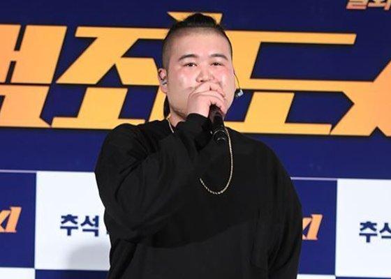 래퍼 킬라그램, '대마초 소지·흡입' 검찰 송치