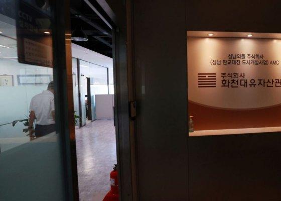 '화천대유 대주주' 김만배오늘 오전 10시 경찰 출석