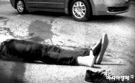 앞 못 보고 '쾅'…신호대기 트럭 추돌한 오토바이 운전자 사망