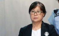 """'징역 25년 구형' 최순실 """"법은 만인 앞에 평등… 조국은 왜?"""""""