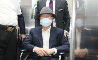 김백준, MB 재판에 또 불출석…재판부, 구인장 발부
