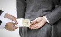 뇌물은 언제부터 '사바사바'해서 줬을까?
