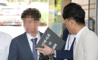 검찰, '삼바 증거인멸 교사' 혐의 삼성전자 부사장 구속기소