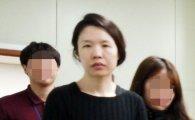 """경찰 진상조사팀 """"고유정 사건 처리과정 일부 미흡"""""""