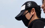 강지환 성범죄 피해자측, 네티즌 30여명 고발