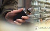 전성기 끝난 액상형 전자담배…사실상 퇴출 수순