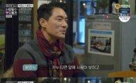 """""""카누 탄 모습 그림 같아"""" '우다사' 모델 박영선 향한 봉영식 진심"""