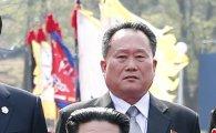 北리선권 외무상 공식 확인…대미 강경노선 우려