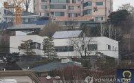 이명희 한남동 자택 공시가격 277억 '1위'… 꼴찌 신안군 170만원