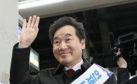 이낙연, 설 연휴 종로 전통시장 찾는다…출마선언 후 첫 공식행보