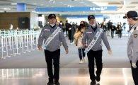 '신종 코로나 사투' 최전선…인천공항 검역현장 가보니